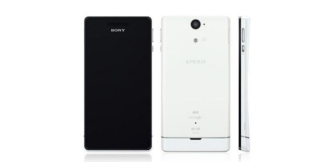 Sony Xperia VL